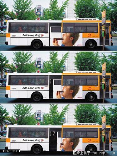 Реклама Just in one bite на автобусе