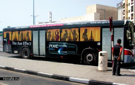 Реклама The Axe Effect на автобусе