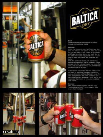Реклама Baltica Beer в салоне общественного транспорта