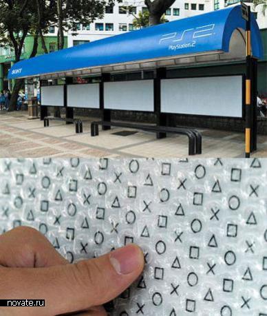 Реклама Playstation 2 на автобусной остановке