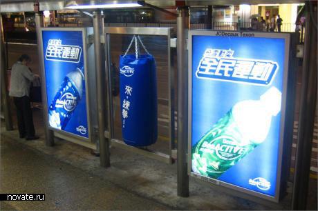 Реклама Bonaqua Active на автобусной остановке