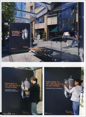 Реклама Solo Mobile на автобусной остановке