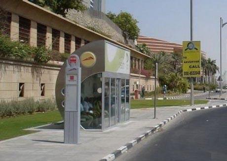 Оригинальная автобусная остановка в Дубае