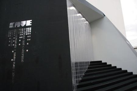 Выставочный зал Cave