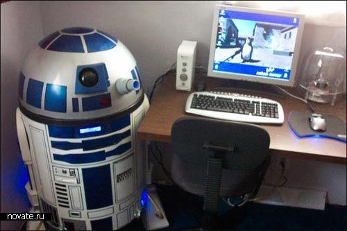 Компьютерный корпус в виде робота R2-D2 из Звездных Войн