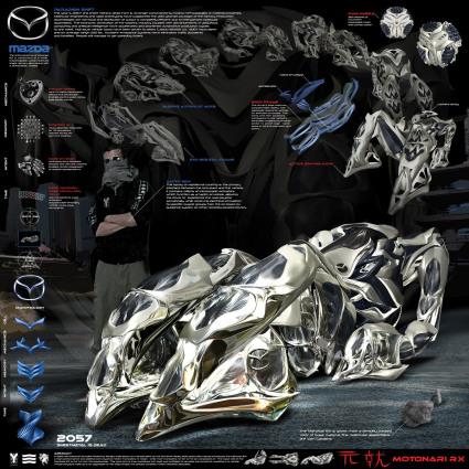 Mazda MotoNari RX, автомобиль будущего