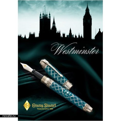 Conway Stewart Westminster Teal Pen - 1800$