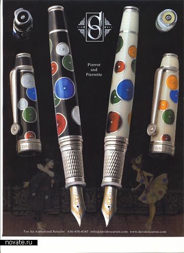 Pierrot White Fountain Pen - 4900