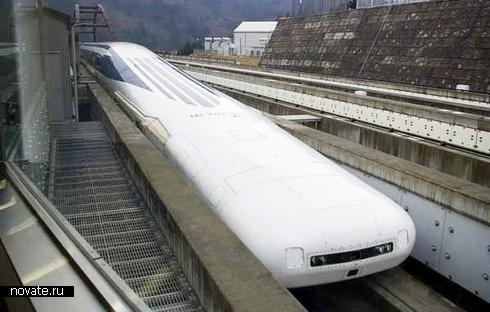 Эксперbментальный поезд-рекордсмен MLX01-90 maglev