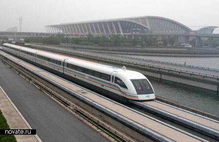Китайский поезд Shanghai Maglev  на магнитной подушке