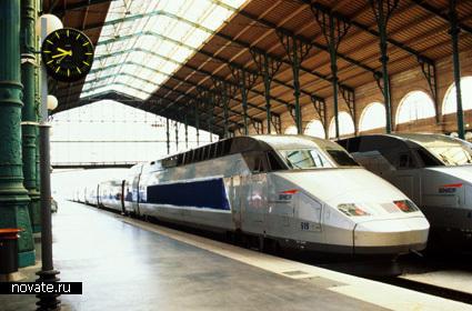 Знаменитые французские поезда TGV
