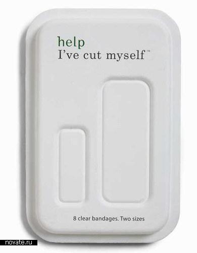 Серия упаковок для лекарств Help