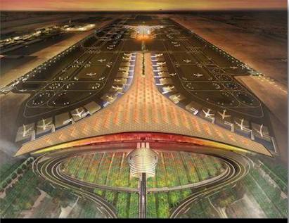 Здание аэропорта в Пекине