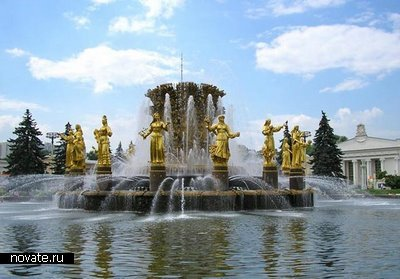 Фонтан, расположенный в Москве