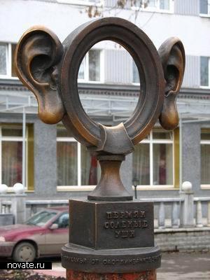 Памятник Пермяку Соленые Уши
