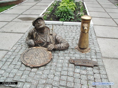 Памятник сантехникам в Черкассах