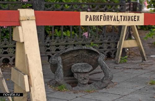 Памятник сантехникам в Стокгольме