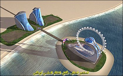 Проект отеля в Абу-Даби