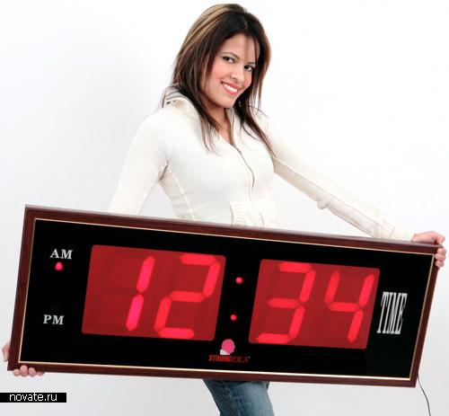 Действительно  большие часы