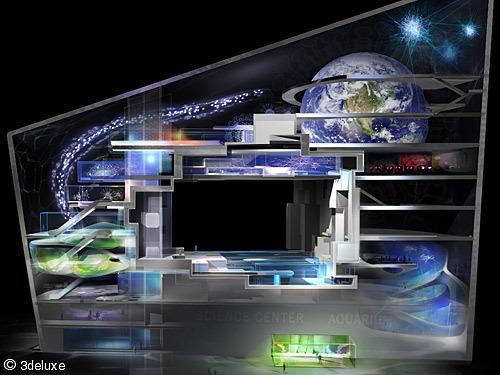 Новый научный центр в Гамбурге