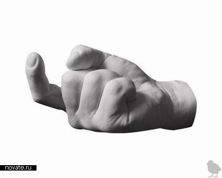 Рука-держатель