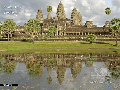 Ангор Ват (Angkor Wat)