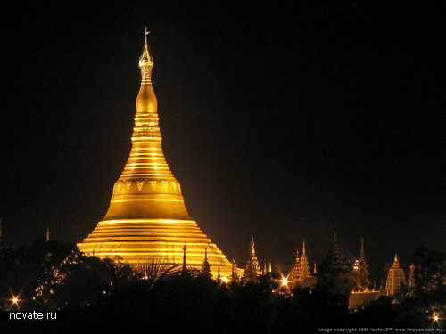 Пагода Швегадон(Shwedagon Pagoda)
