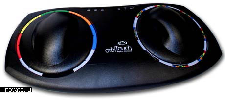 Космическая клавиатура The Orbitouch