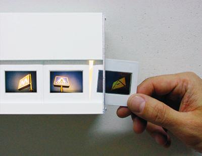 Лампа со слайдами