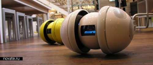 Робот с колонками будет ездить за вами и играть вашу любимую музыку
