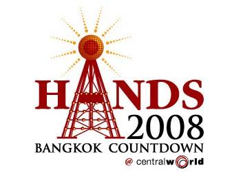 Логотип новой традиции в Таиланде
