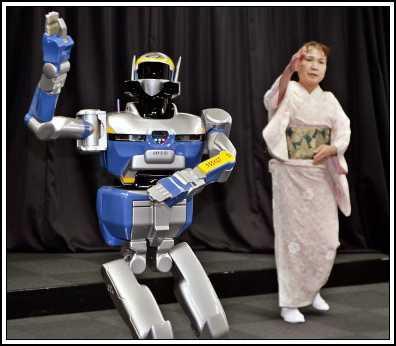HRP-2 Promet  робот-прислуга