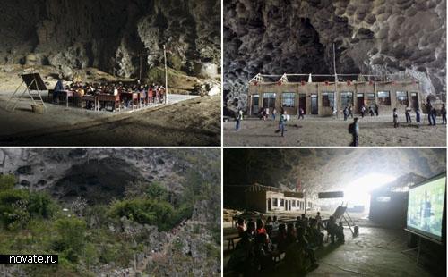 Школа в пещере