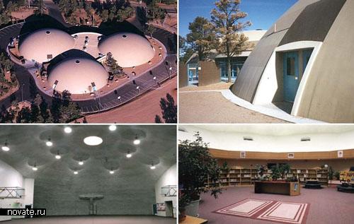 Школа из монолитных куполов