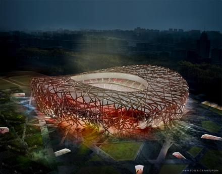 Самые красивые стадионы