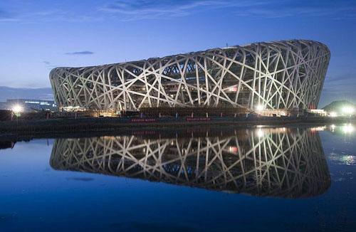 National Stadium - Китай
