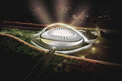 Стадион King Senzangakhona - ЮАР