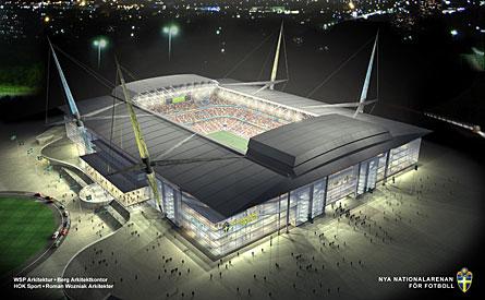 Стадион Nationalarenan - Швеция