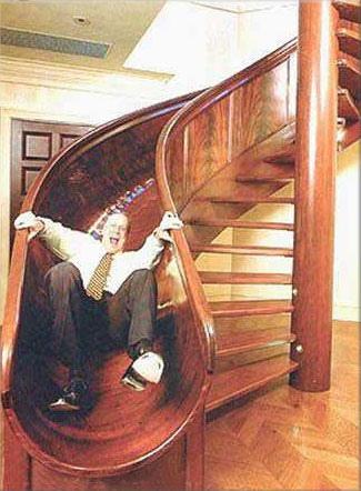 Лестница-горка