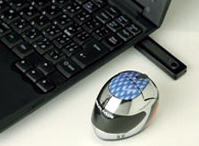AMG Helmet Optical Mouse