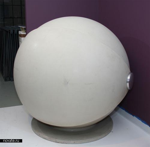 ������ Sunball �� �������� ��� ������ �� ����