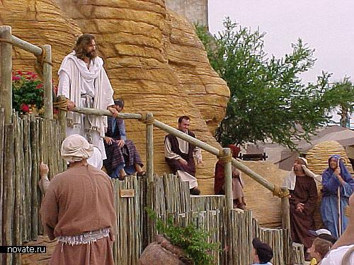 парк Holy Land Experienc» в Орландо