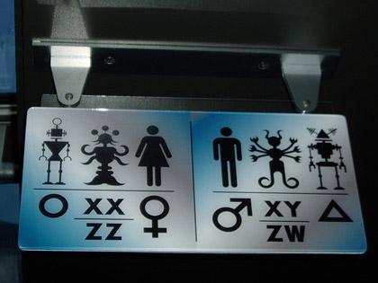 Туалетная табличка