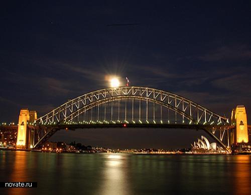 Сиднейский мост - юбиляр прошлого года