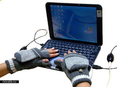 Перчатки с подогревом от USB