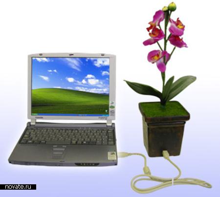 USB-цветочный горшок
