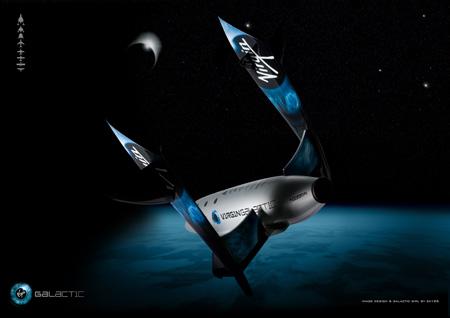 Частный туристический космический корабль SpaceShipTwo