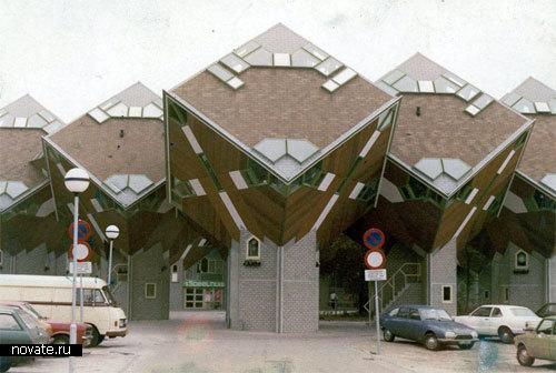 Кубический дом в Роттердаме