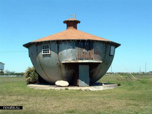 Дом-котелок в Техасе