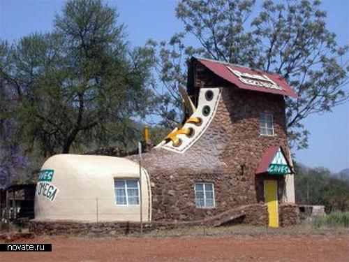 Дом-ботинок в ЮАР